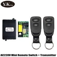 433 315 МГц AC 220 В 1 CH Пульт дистанционного управления приемник беспроводной RF вкл. Выкл. Передатчик для зала спальни лампа ВКЛ. Выкл. Смарт