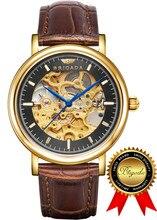 2d36aa5ac464 Brigada marca suiza relojes lujo negro y oro relojes para los hombres