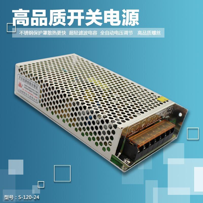 S-120-12 LED monitor power supply 12V 120W switching power supply 220V DC DC12V transformer минипечь gefest пгэ 120 пгэ 120