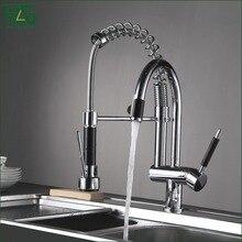 Flg frühling stil küchenarmatur hand spray chrome guss deck montiert 3-function wasser outlet drehbare spültischarmatur 3763c
