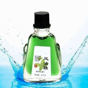 Image 3 - 100% Naturale Originale Alleviare Il Dolore Tigre Olio Essenziale Balsamo Per Le Labbra Unguento Muscolare Alleviare Il Dolore Relax Artrite