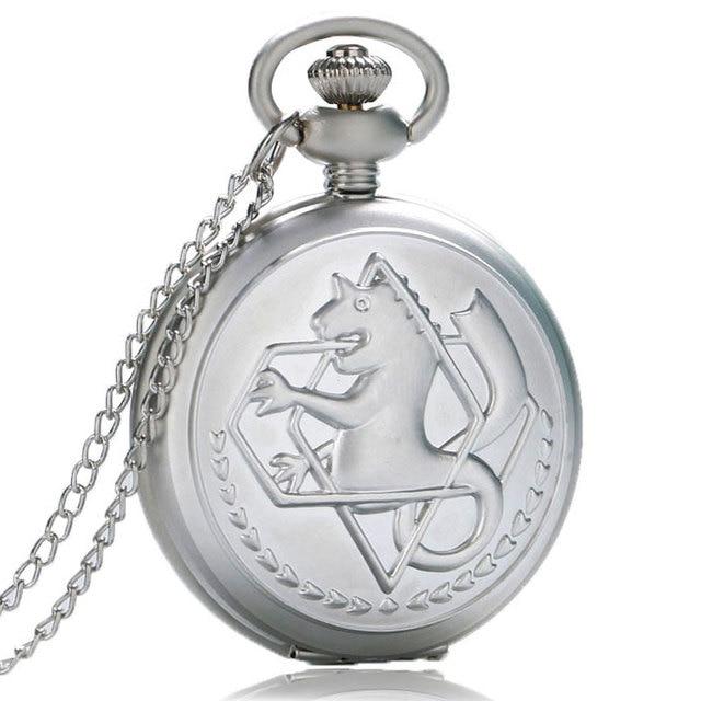 Metal Alchemist Dull Polish Theme Pocket Watch Quartz Fob Pendant Clock Gifts St