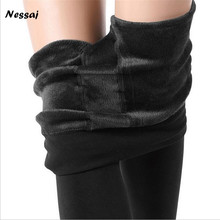 Sexy Leggings  Women's Warm Leggings Fashion Plus Thick Velvet Warm Seamlessly Cashmere Leggings