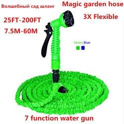 Expandable garden hose set spray gun for watering HOT magic flexible hose garden hose car hose watering gun 25-200FT