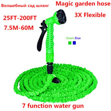 SAFEBET Garden hose reel watering expandable gardening magic flexible rubber hose plastic spray gun for car wash 25-150FT