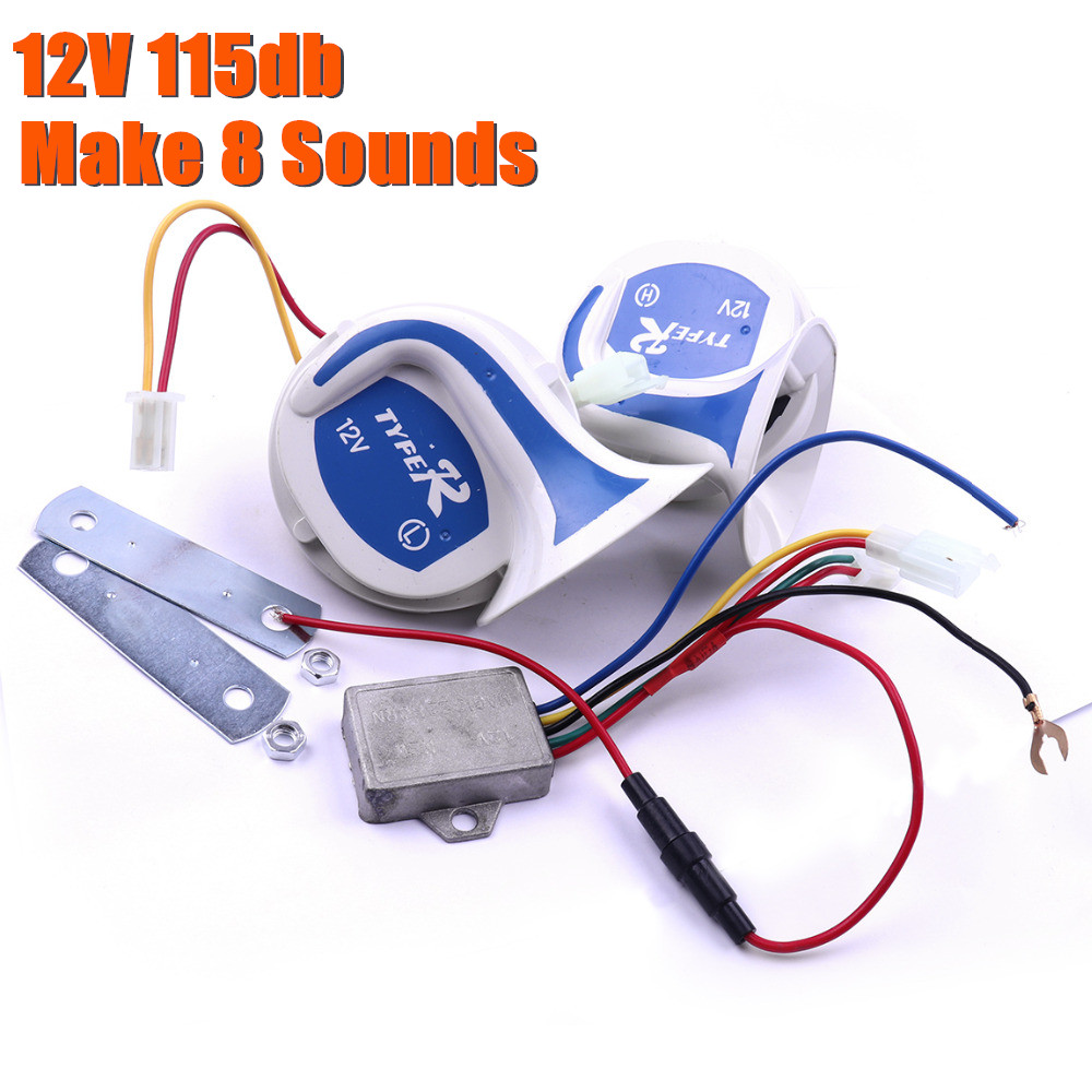Hot 12V 115db 8 Sound Loud Classical Snail Horn 5A 45W Auto Car - Auto Replacement Parts
