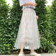 136126cde Promoción de Women Embroidery Mesh Midi Skirt - Compra Women ...