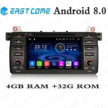 цены Eight Octa Core 4GB RAM Android 8.0 Car DVD Player For BMW 3 Series E46 M3 318i 320i 325i 328i Rover 75 MG ZT Stereo Radio GPS