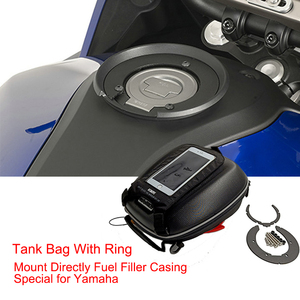Image 1 - MT 03 R1 R6 FZ1 Motorcycle Tank Bags & Ring Mount Directly Fuel Filler Casing For Yamaha MT03 FZ6 FZ8 XJ6 FJR XJR 1300 XSR 900