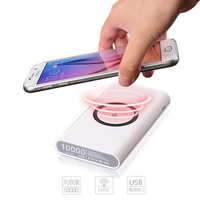 wireless Portable Power Bank 10000mAh Universal powerbank 18650 Battery Charger QI charger For Mobile Phones For iphone