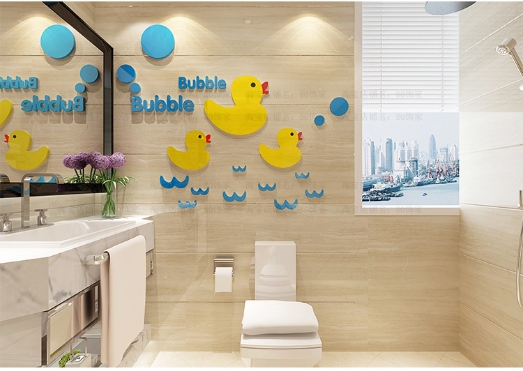 Big Yellow Duck 3D Acrylic Crystal Wall Stickers For Kids