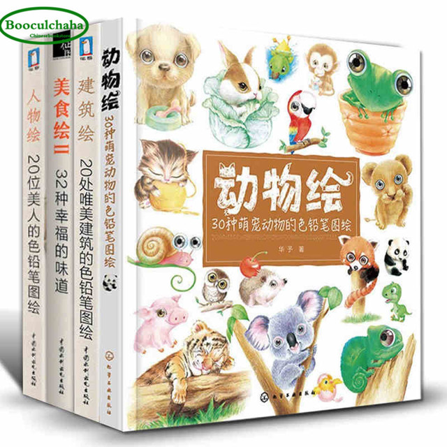 Aliexpresscom Chinese Book Store Store üzerinde Güvenilir Kitaplar