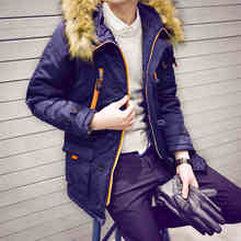 2016 winter coat and long sections Slim Korean men thick warm padded hooded young men's jackets tide A004