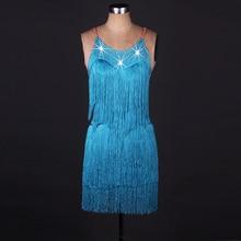 blue women latin dress latin dance costumes for women salsa dress latina dress for dance competition latin tango dress fringe
