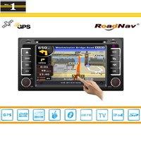 Для Pontiac Vibe 2003 ~ 2008 Автомобильный GPS навигации Системы + Радио ТВ DVD IPOD BT 3G WI FI HD экран Системы