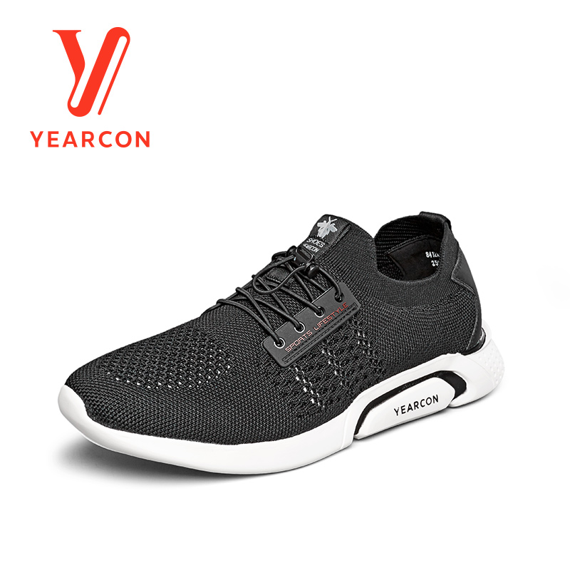 Yearcon men's vulcanize shoes for casual sport athletic fashion sneakers safety shoes 8412AX65285W