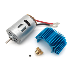 Wltoys 12428 12423 1/12 RC Car Spare Parts 540 Motor and 17T motor gear , Motor radiator  12428-0121+0088+XY12017