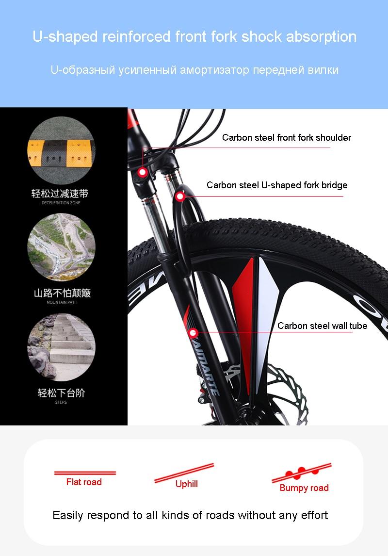 HTB1vLEEaV67gK0jSZPfq6yhhFXaz 26inch mountain bike 21speed folding bicycle Adult bike Men's and women's mountain bike Spoke wheel and knife wheel bike
