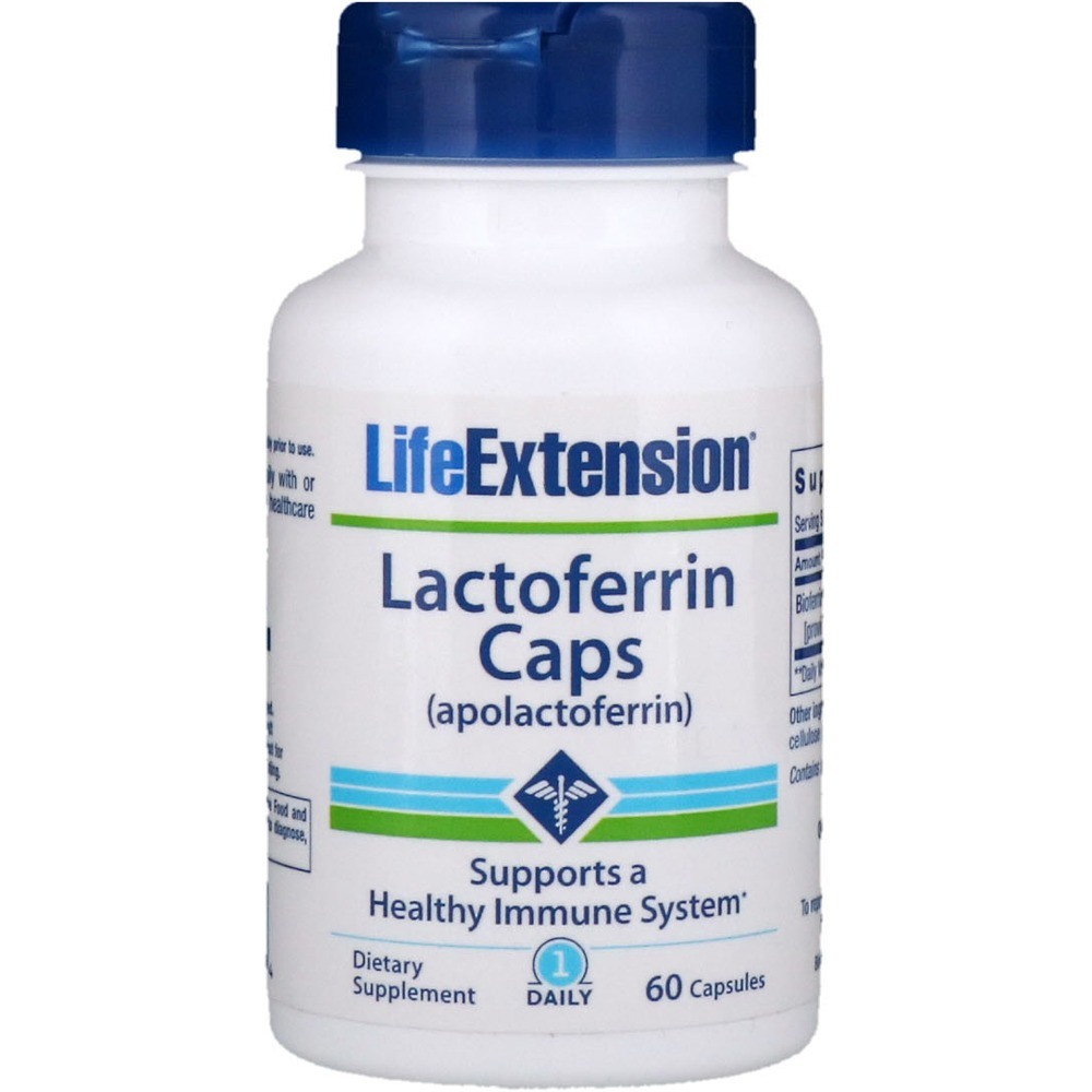 Free shipping Lactoferrin caps 60 pcsFree shipping Lactoferrin caps 60 pcs