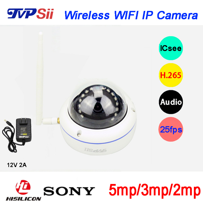 5MP 3MP 1080P 15pcs Infrared Leds H 265 ICsee 25fps 128GB ONVIF Audio indoor Explosion proof