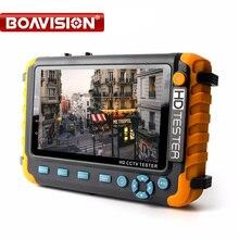 BOAVISION 5 Zoll TFT LCD 1080 P 4 IN 1 TVI AHD CVI Analog CCTV Tester Überwachungskamera Tester Monitor VGA Hdmi-eingang Audio-Test