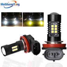 2Pcs H8 H11 Led Bulb 9005 HB3 Led Bulbs HB4 9006 SMD Lights 1200LM 6000K White Driving Running Car Lamp Auto Light Bulbs 12V/24V