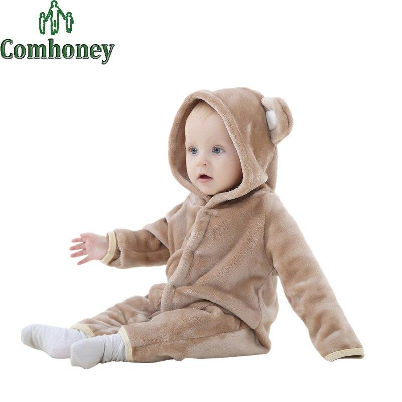 комбинезоны детские зима 2014 2015 распродажа купить