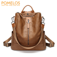 POMELOS Soft Leather Women Backpack Anti Theft Brand New Back Pack Girls High Quality Backpacks Female Fashion Travel Backpack
