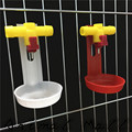 10 sets 360 chicken waterer Drinking cups Quail hanging cups Ball drinking Poultry feeders Bird Feeder Farm Equipment