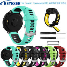 Soft Watchband For Garmin Forerunner 735 Replacement Wrist Watch Band bracelet strap 220/230/235/620/630