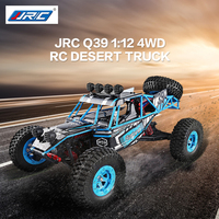 2018 New JJRC Q39 1:12 4WD RC Desert Truck RTR 35km/h+ Fast Speed 1kg High torque Servo 7.4V 1500mAh LiPo Battery F22485
