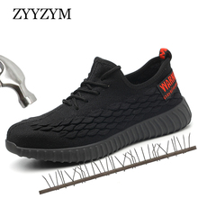 ZYYZYM Men Steel Toe Safety Shoes Industrial & Construction Sneakers Man Puncture Work Boots