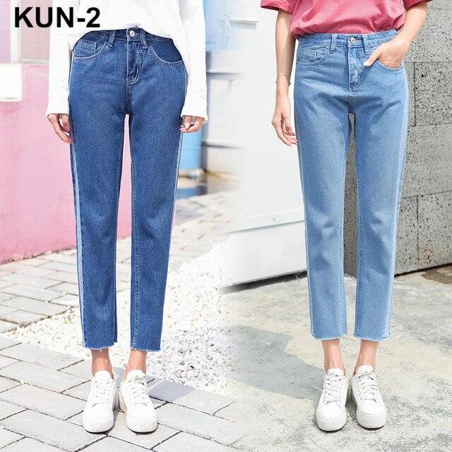 Alta cintura jeans Mujer denim harem pantalones baggy boyfriend jeans para  las mujeres bd6d102b5624