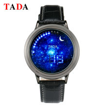 Creative personality fashion moon blue ball LED watch leather strap men women couple watch sport electronic
