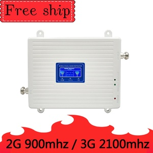 Image 4 - TFX BOOSTER GSM 2G 900 WCDMA  3 g 2100 MHZ repeater cell phone band 1 band 8 gsm  900 MHZ 2100MHZ  UMTS  signal booster