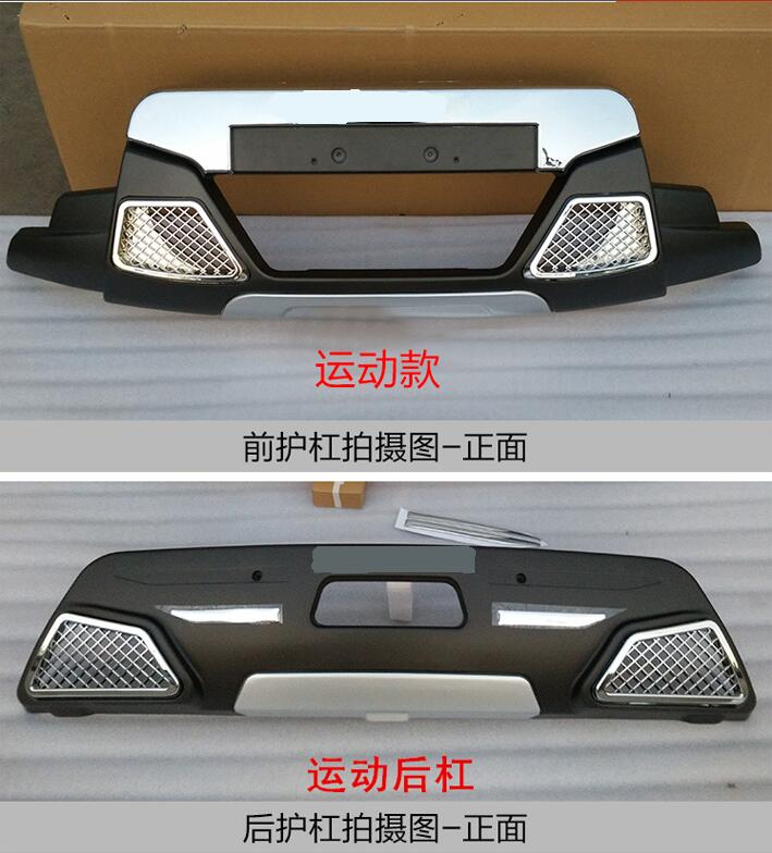 Fit For NISSAN QASHQAI 2010-2015 Front+ Rear Bumper Diffuser Bumpers Lip Protector Guard skid plate Chrome finish car styling