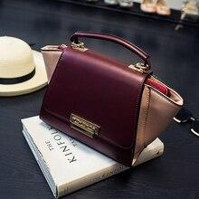 2016 fashion color tide Women Leather Handbag Tote bag messenger bag with cover bat wings brand designer brown Europe Trapeze