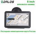 Russian Hot 5 inch Touch Screen Car GPS Navigator 800M/ FM /8GB/2568M  Free latest maps