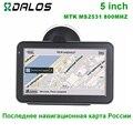 Russo Hot 5 polegada Touch Screen Car GPS Navigator 800 M / FM / 8 GB / 2568 M frete mapas mais recentes