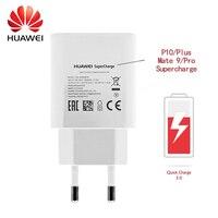 Huawei社高速充電器過給クイックチャージ3.0トラベルacアダプタ用huawei p10プラスメイト9プロ電話usb充電