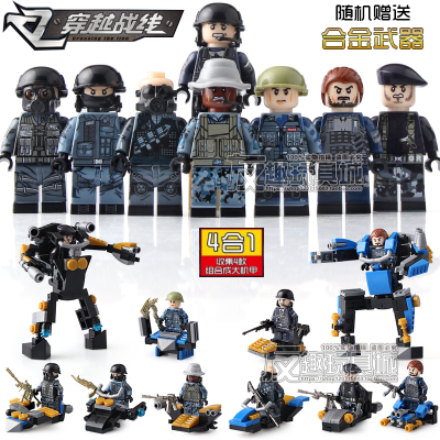 2017 Special Forces Military SWAT Army Weapon Soldier Marine Building Blocks Toys For Children Gifts Compatible With Lego Figur xinlexin 317p 4in1 military boys blocks soldier war weapon cannon dog bricks building blocks sets swat classic toys for children