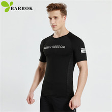Outdoor Gym T Shirts Men Bodybuilding T-Shirts Training Shirt Slim Fit Tops Sportswear T Shirts for Jogging Basketball цена 2017