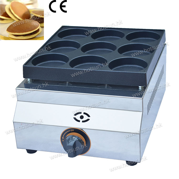 Commercial Non-stick  LPG Gas 9pcs 7.9cm Pancake Dorayaki Iron Maker Baker Machine 6pcs commercial use non stick lpg gas korean egg bread gyeranbbang machine iron baker maker