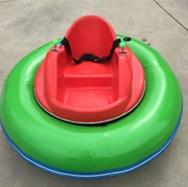 Amusement Park Kids Ride UFO S
