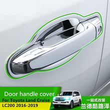 Door handle protection cover modified handle door bowl protection stainless steel ABS FOR Toyota Land Cruiser LC200 5700