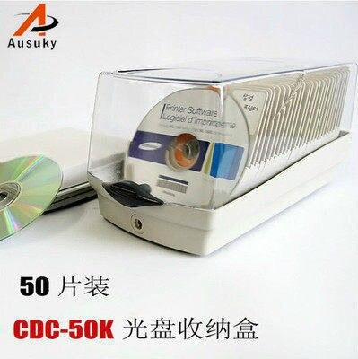Une Ausuky antivol serrure Portable 50 disque capacité DVD CD étui pour voiture médias stockage CD sac-20