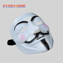 Guy fawkes V Vendetta Team розовый кровавый шрам Nasquerade маски Хэллоуин Карнавальная маска Рождество 1 шт./лот