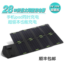 28W 19V,18V,5V Solar Energy Charger with Monocrystal silicon Panel USB,DC5.5*2.1 for Laptops Mobile Phones emergency power bank
