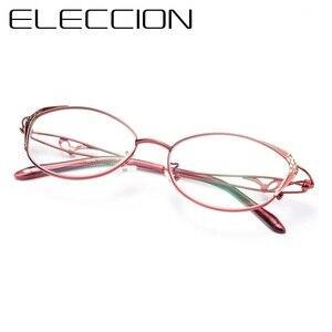 Image 3 - Оправа кошачий глаз женские очки по рецепту модная металлическая оправа для близорукости оптическая с диоптрией линзы прогрессивный Анит синий луч