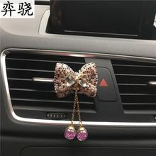Colorful bow tie ornaments Lady perfume car styling Air conditioner clip Bow pendant Freshener